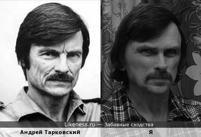 Андрей Тарковский похож на меня