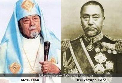 Владыка Мстислав похож на адмирала Того