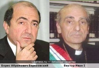 Патриарх Белорусской Автокефальной Православной Церкви в изгнании похож на Бориса Березовского