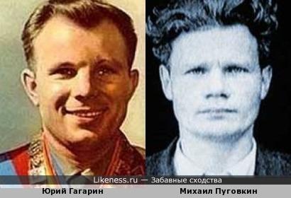 Михаил Пуговкин похож на Юрия Гагарина
