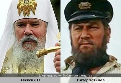 Алексий II напоминает Питера Устинова