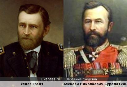Похожие генералы