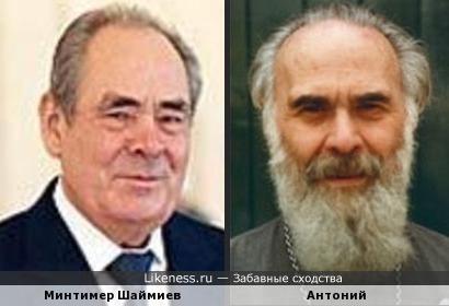 Минтимер Шаймиев и митрополит Антоний Сурожский