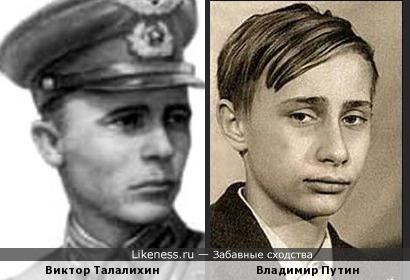 Герои, Москва вас не забудет!