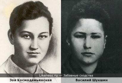 Василий Шукшин в детстве напоминал Зою Космодемьянскую