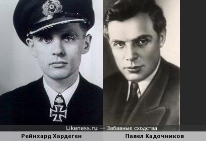 Рейнхард Хардеген похож на Павла Кадочникова