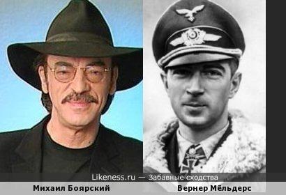 Вернер Мёльдерс похож на Михаила Боярского, как внук на дедушку