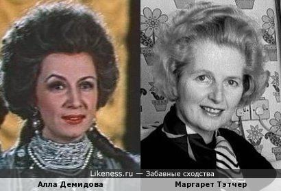 Алла Демидова напоминает Маргарет Тэтчер