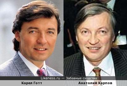 Глядя на Анатолия Карпова, я разглядел в нём Карела Готта