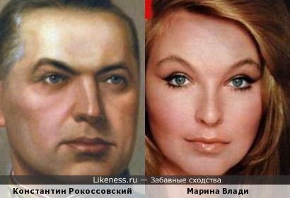 Марина Влади похожа на маршала Рокоссовского, как дочь на отца