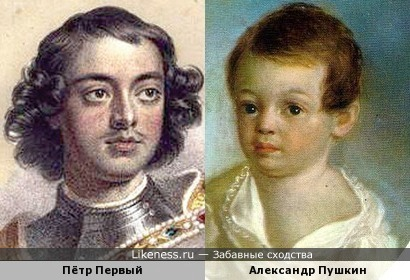 Младенец Александр Сергеевич Пушкин напоминает Петра Первого