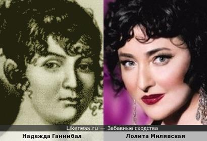 Мать Пушкина похожа на Лолиту Милявскую
