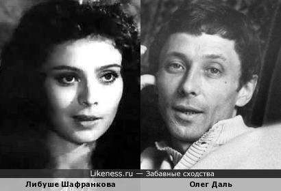 Вглядываясь в чешскую принцессу, я разглядел советского принца