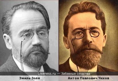 Эмиль Золя напоминает Антона Павловича Чехова