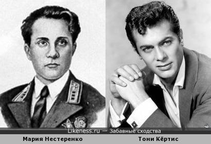 Мария Нестеренко и Тони Кёртис, кажется, похожи