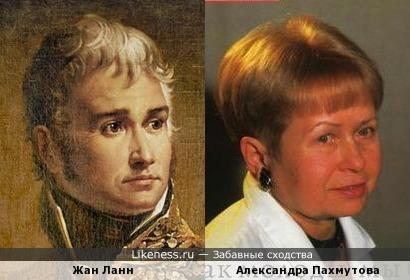 Жан Ланн похож на Александру Пахмутову