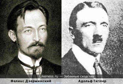 Дзержинский похож на Гитлера