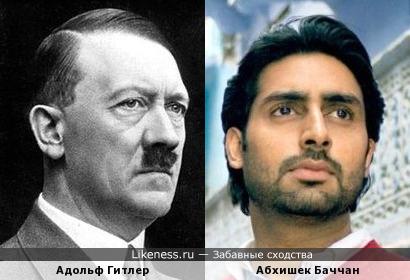 Адольф Гитлер и Абхишек Баччан, кажется, похожи
