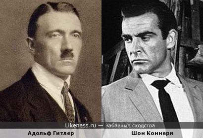Адольф Гитлер напоминает Шона Коннери