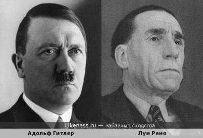 Адольф Гитлер похож на Луи Рено, как сын на отца