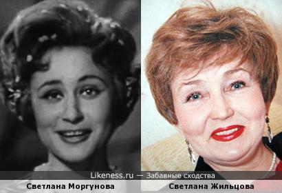 Светлана Моргунова похожа на Светлану Жильцову, как дочь на мать