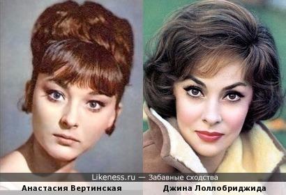 Анастасия Вертинская похожа на Джину Лоллобриджиду, как дочь на мать