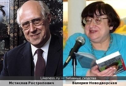 Валерия Новодворская похожа на Мстислава Ростроповича