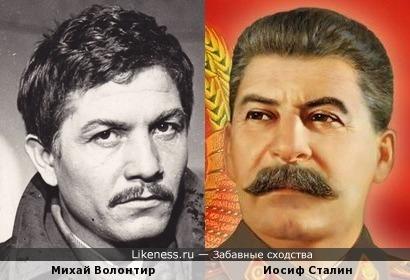 Михай Волонтир в молодости был похож на Сталина