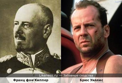 Франц фон Хиппер похож на Брюса Уиллиса