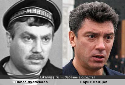 Павел Луспекаев напомнил Бориса Немцова