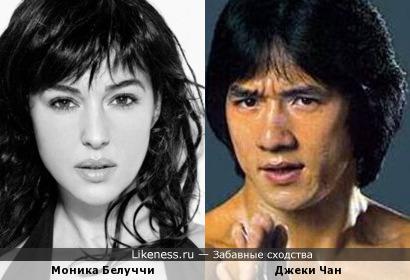 Моника Белуччи и Джеки Чан похожи, как брат и сестра
