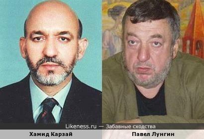 Хамид Карзай и Павел Лунгин, кажется, похожи