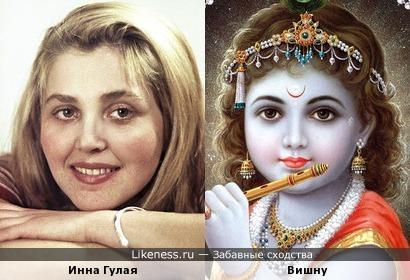 Вишну похож на Инну Гулую, как сын на мать
