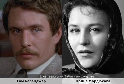 Том Беренджер похож на Нонну Мордюкову
