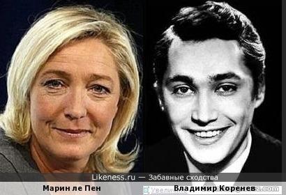 Владимир Коренев похож на Марин ле Пен, как сын на мать