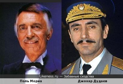 Джохар Дудаев похож на Поля Мориа, как сын на отца