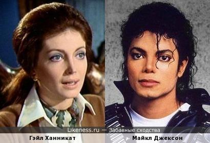 Майкл Джексон и Гэйл Ханникат похожи, как брат и сестра