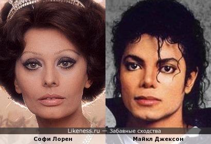 Софи Лорен и Майкл Джексон похожи, как брат и сестра