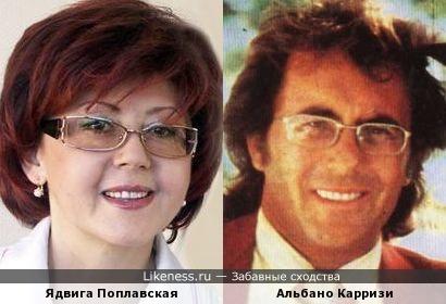 Ядвига Поплавская и Альбано Карризи, кажется, похожи