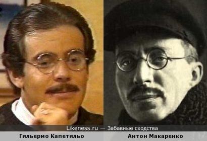 Гильермо Капетильо похож на Антона Семёновича Макаренко, как сын на отца