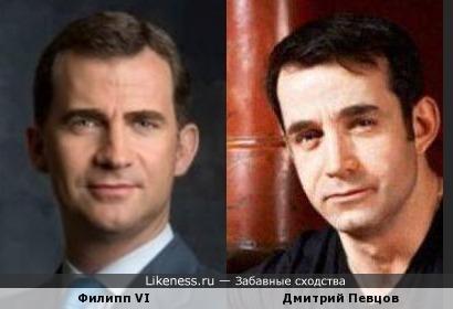Новый король Испании Филипп VI похож на Дмитрия Певцова