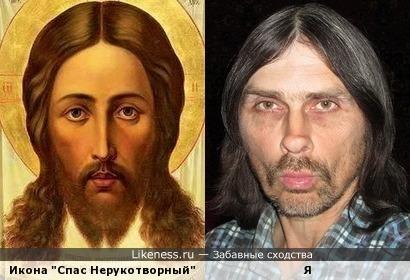 """Икона """"Спас Нерукотворный"""