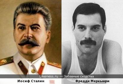 Фредди Меркьюри похож на Сталина