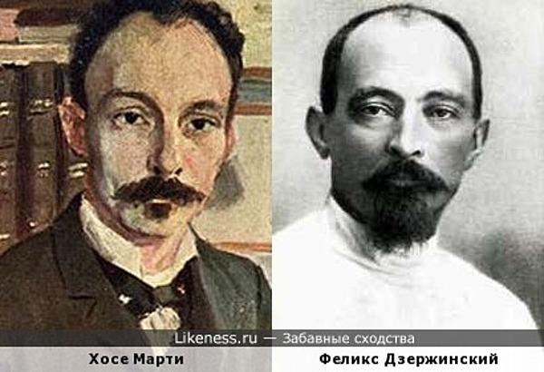 Хосе Марти похож на Дзержинского