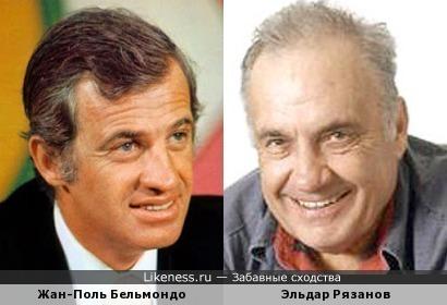 Жан-Поль Бельмондо похож на Эльдара Рязанова, как сын на отца
