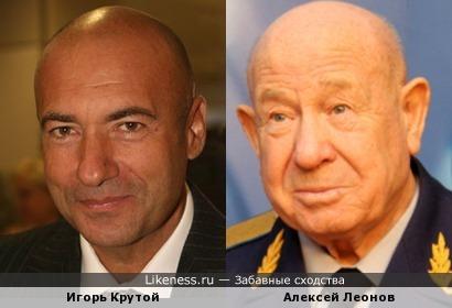 Игорь Крутой похож на Алексея Леонова, как сын на отца