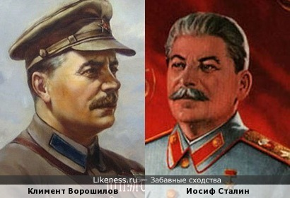 Ворошилов похож на Сталина