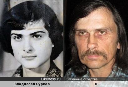Владислав Сурков похож на меня, как сын на отца