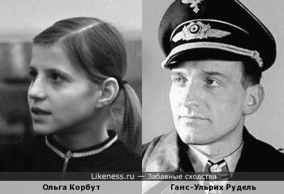 Ольга Корбут похожа на Ганса-Ульриха Руделя, как дочь на отца