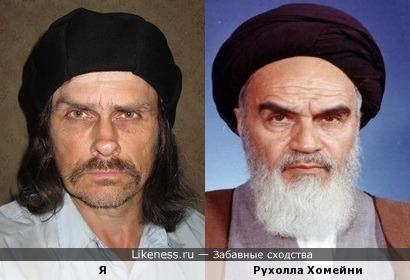 Всю жизнь мою в ворота бью рогами, как баран, - А мне бы взять Коран - и в Тегеран!